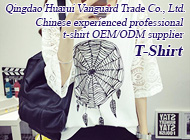 Qingdao Huarui Vanguard Trade Co., Ltd.