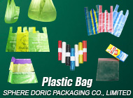 SPHERE DORIC PACKAGING CO., LIMITED