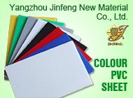 Yangzhou Jinfeng New Material Co., Ltd.