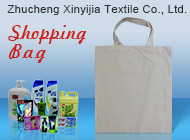 Zhucheng Xinyijia Textile Co., Ltd.