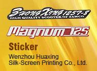 Wenzhou Huaxing Silk-Screen Printing Co., Ltd.