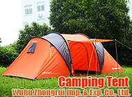 Wuhu Zhongrui Imp. & Exp. Co., Ltd.