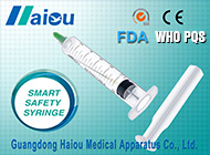 Guangdong Haiou Medical Apparatus Co., Ltd.