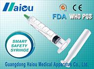 Guangdong Haiou Medical Apparatus Co., Ltd.