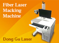 Dong Gu Laser Technology (HK) CO., Limited