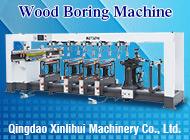 Qingdao Xinlihui Machinery Co., Ltd.