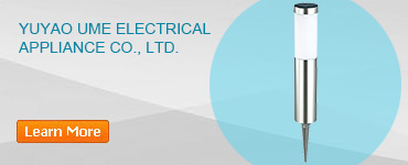 YUYAO UME ELECTRICAL APPLIANCE CO., LTD.