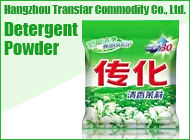 Hangzhou Transfar Commodity Co., Ltd.