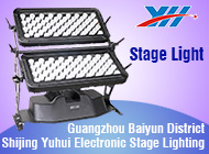 Guangzhou Baiyun District Shijing Yuhui Electronic Stage Lighting