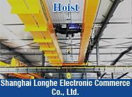 Shanghai Longhe Electronic Commerce Co., Ltd.