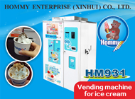 Hommy Enterprise (Xinhui) Company Limited