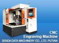 SENDA DATA MACHINERY CO., LTD. PUTIAN