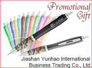 Jiashan Yunhao International Trading Co., Ltd.