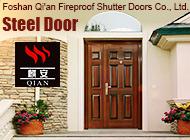 Foshan Qi'an Fireproof Shutter Doors Co., Ltd.