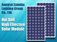 Jiangsu Xiandai Lighting Group Co., Ltd.