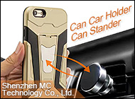 Shenzhen MC Technology Co., Ltd.
