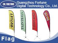 Guangzhou Fortune Digital Technology Co., Ltd.