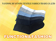 Nantong Bi'antong Textile Fabrics Trade Co., Ltd.