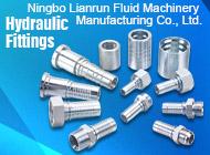 Ningbo Lianrun Fluid Machinery Manufacturing Co., Ltd.