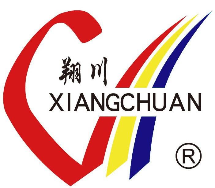 Xinxiang China  City new picture : China Ink, Printing Ink, UV Offset Printing Ink supplier Xinxiang ...