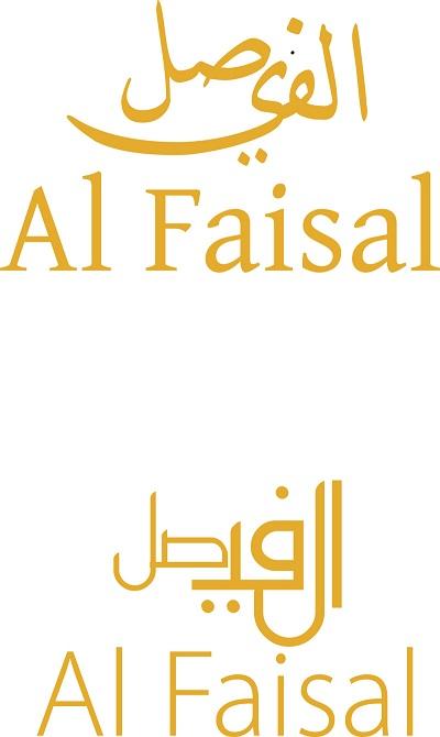 Company Name al Faisal