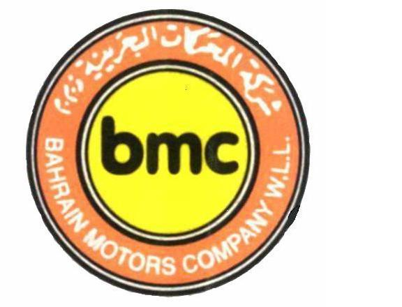 Global Sewerage,Road,Building Construction trader - Bahrain Motors