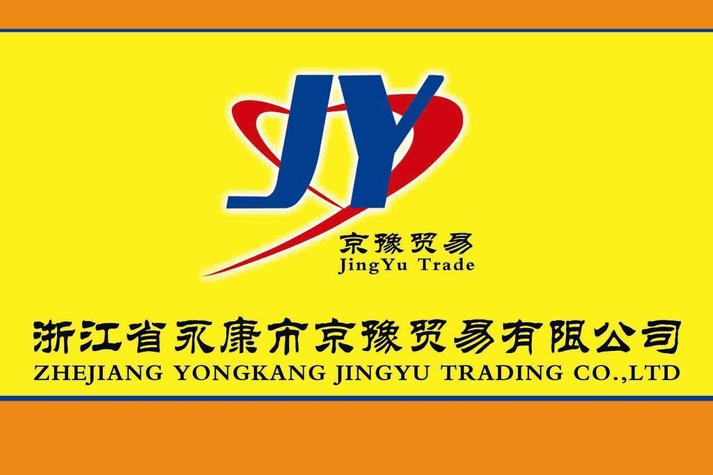 Jinhua City Zhejiang Postal Code
