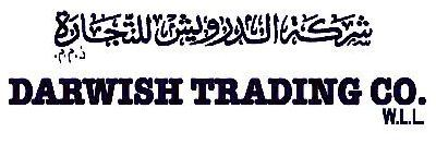 Darwish trading communication security systems qatar