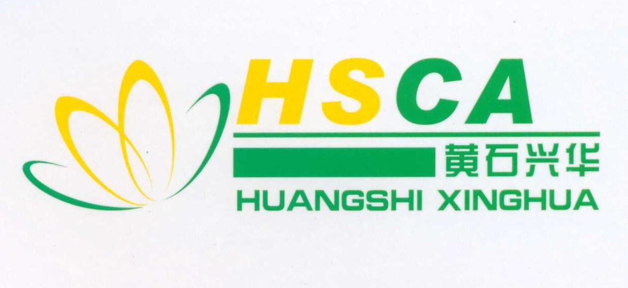Opiniones De Huangshi Citiestips Com