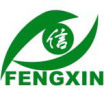 Fengxin International Trade Co., Ltd., Huian, Fujian