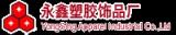 Yongxin Plastic Jewelry Factory