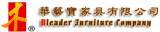 Hua Yi Bao Furniture Co.,Ltd.