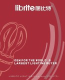 Librite Lighting (Jiangmen) Co., Ltd.
