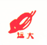 Yangzhou Yuanda Daily Chemical Co., Ltd.