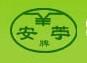 Yangzhou City Tranquillity Medical Equipment Ltd.