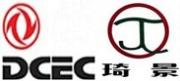 Shiyan QiJing Industry & Trading Co., Ltd.