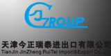 Tianjin Jinzheng Ruitai Imp & Exp Co., Ltd.