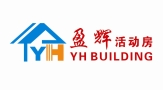 Dongguan YH Integrated Housing Co., Ltd.
