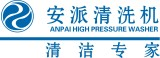 Taizhou Anpai Cleaning Machinery Co., Ltd.