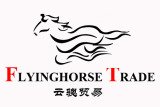 Guangzhou Flyinghorse Trade Co., Ltd.