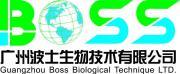 Guangzhou Boss Biological Technique Ltd.