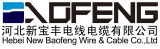 Hebei New Baofeng Wire & Cable Co., Ltd.