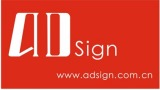 Adsign International Company Ltd.