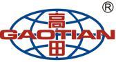 Wenzhou Gaotian Packing Machinery Co., Ltd.