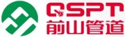 Shanghai Qianshan Piping Technology Co., Ltd.