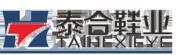 Dongguan Taihe Shoes Co., Ltd.
