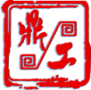Shenzhen Dinggong Automatic Equipment Co., Ltd.