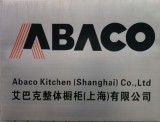 Abaco Kitchen (Shanghai) Co., Ltd.