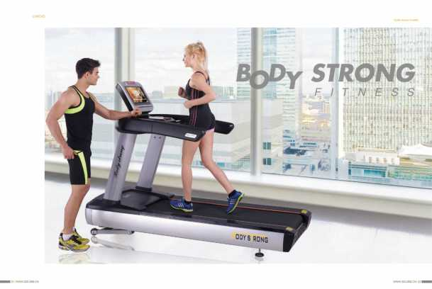 CARDIO MACHINES INTRODUCTION