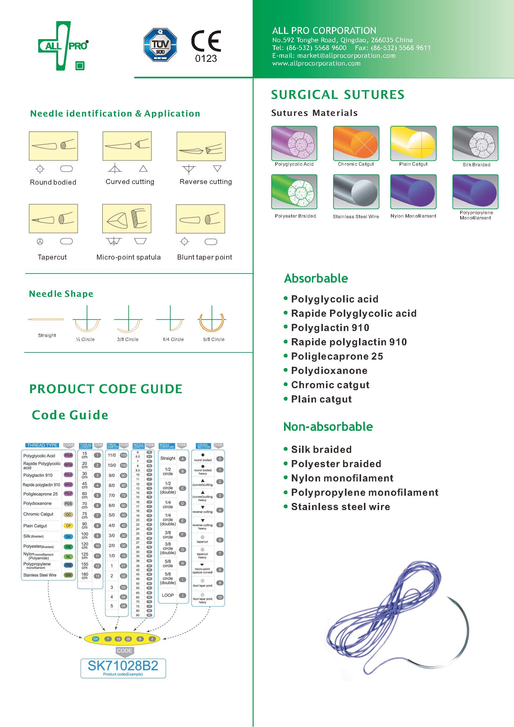 suture & surgical blade